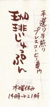 juppun-card-1.jpg